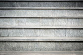 Detail of gray granite stairs — Stock Photo