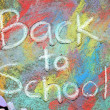 Back to School Sidewalk Chalk — Stock Photo #31650773