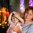 Father and Baby at Circus — Stock Photo #31664233