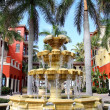 Large Water Fountain Outside Shopping Mall — Stock Photo #39947879