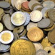 Stock Photo: Group of coins from around world