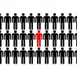 The man who stands out — Stock Photo