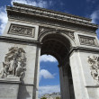 Arc de Triomphe, Place Charles de Gaulle, Paris, France — Stock Photo