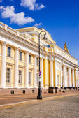 Russian Museum of Ethnography — Stock Photo