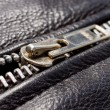 Stock Photo: Black Leather and zip