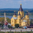 Stock Photo: Saint Alexander Nevsky Cathedral