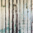 Royalty-Free Stock Photo: Old wooden wall