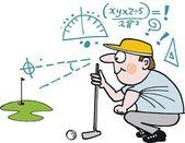 Vector cartoon of golfer planning shot — Stock Vector