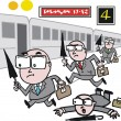 Vector cartoon of executives rushing to catch train — Stock Vector
