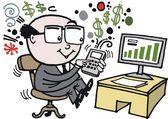 Vector cartoon of man using calculator at office desk — Stock Vector