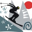 Vector illustration of man skiing  — Stock Vector