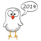 Cartoon chicken wings white 2014 — Stock Vector