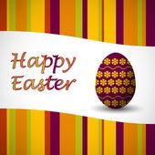 Easter egg card orange — Stock Vector