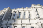 Facade of the building shot in perspective. Architectural style - Constructivism — Stock Photo