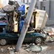 Stock Photo: Car Accident Crash