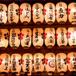 Japanese lanterns — Stock Photo #24919167