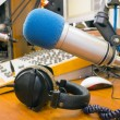 Radio station — Stock Photo