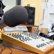 Stock Photo: Radio station