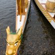 Stock Photo: Dragon Canoe