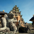 Traditional ,Temple, Bali, Indonesia - Stock Photo