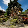 Stock Photo: Balinese Temple, Indonesia