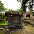 BALI - JANUARY 2: Pura Luhur Batukaru temple on JANUARY 2, 201 — Stock Photo