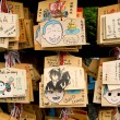 ������, ������: KYOTO MAY 29 : plates with the wishes at Kinkakuji Temple on