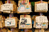 KYOTO - MAY 29 : plates with the wishes at Kinkakuji Temple on — Stock fotografie