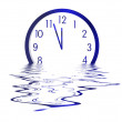 Stock Photo: Time illustration