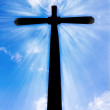 Christian cross — Stock Photo