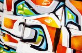 Abstract graffiti boxes — Stock Photo
