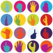 Set of 16 Hand Prints  — Stock Vector