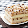 Stock Photo: Hazelnut Napoleon Cake
