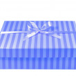 Blue gift box isolated — Zdjęcie stockowe #25336465