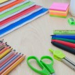 School supplies for back to school — Stock Photo