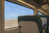 Train ride — Stock Photo
