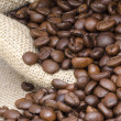 Stock Photo: Becoffee