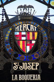 Emblem of the Boqueria St.Josep — Stock Photo