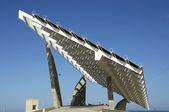 Huge Solar Panel — Stockfoto