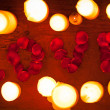 Love Candles — Stock Photo #25245951