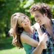 Stock Photo: Happy Couple Outdoors