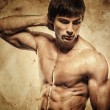 Handsome Shirtless Model - Stock Photo