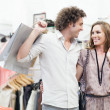 Shopping Together — Stock Photo #25284237
