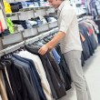 Choosing a Suit — Stock Photo