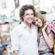 Shopping Together — Stock Photo #25284259