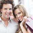 Shopping Together — Stock Photo #25284273