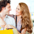 Couple Shopping — Stock Photo #25284363