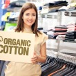 Organic Cotton Clothes — Stock Photo #25284387