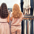 Women Shopping — Stock Photo #25284421