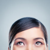 Asian Woman Looking Up — Stock Photo